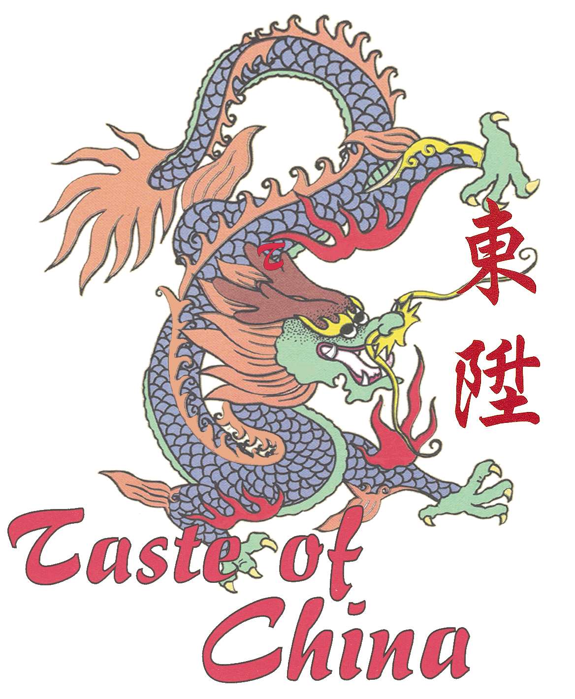 China clipart restaurant chinese. Taste of th ave