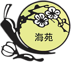 China clipart restaurant chinese. Alameda delicious affordable villa