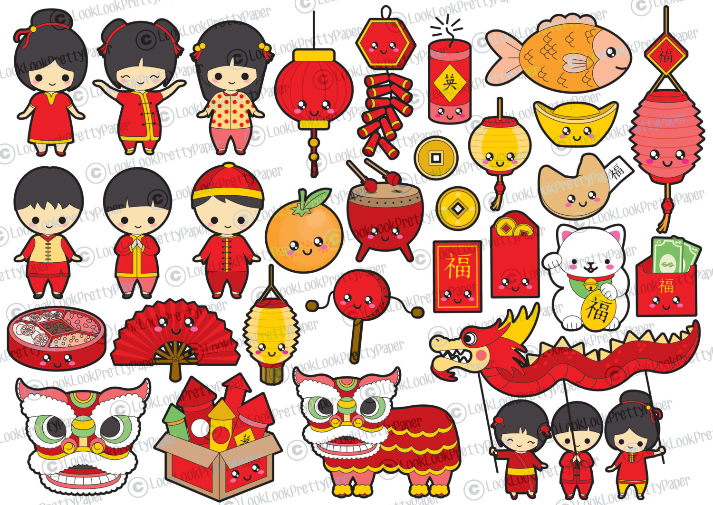 Premium vector kawaii chinese. China clipart set