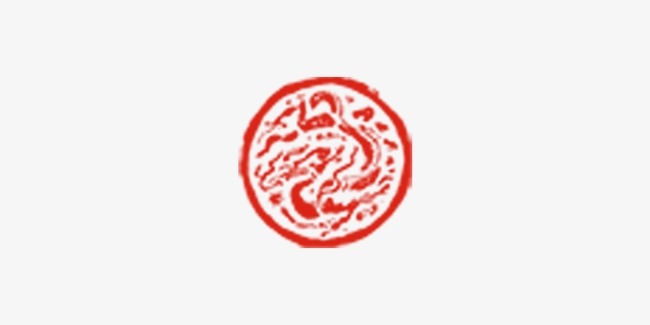 China clipart stamp. Chinese style dragon seal