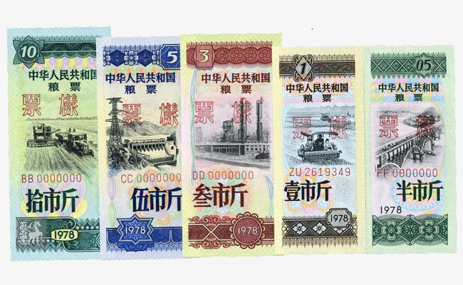 China clipart stamp. Chinese food stamps currency