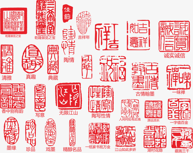 China clipart stamp. Classical chinese style seal
