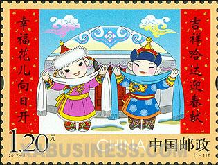greeting chinese new. China clipart stamp