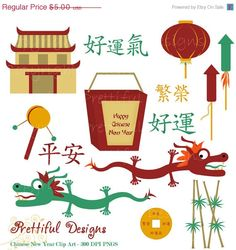 Free download clip art. China clipart thing chinese