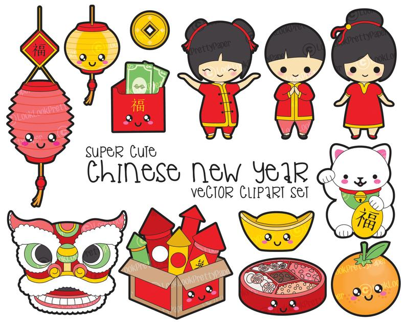 Premium vector kawaii big. Chinese clipart chinese new year