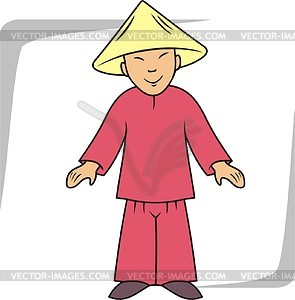 Chinese clipart. Station