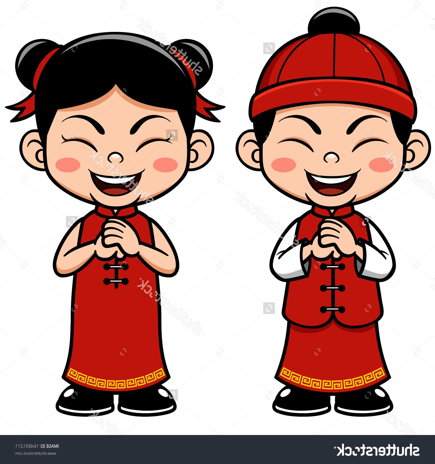 collection of free. Chinese clipart