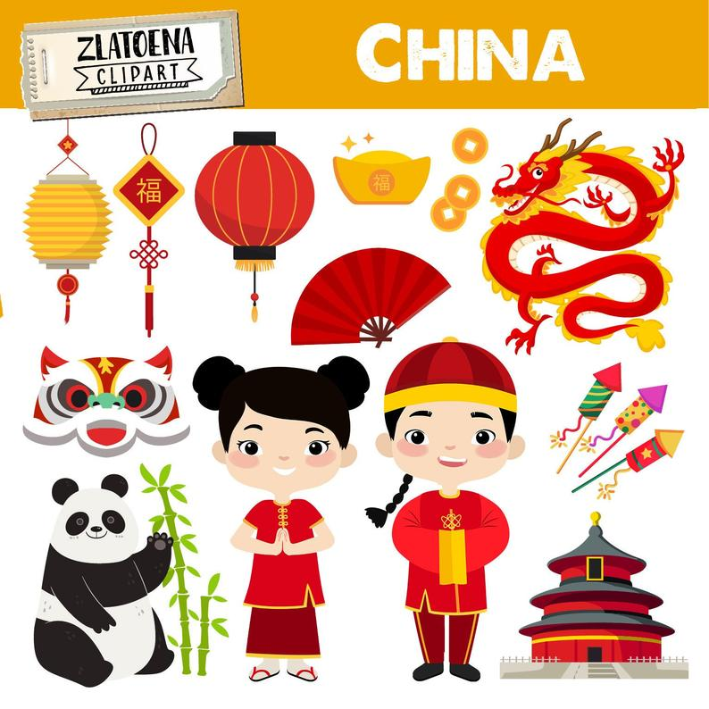 Chinese clipart. China graphics asian clip