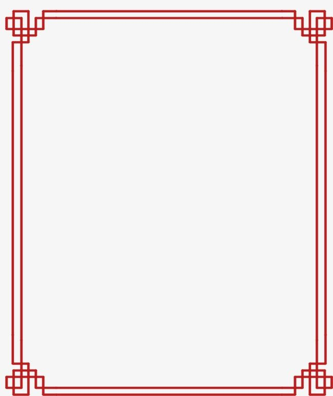 Chinese clipart boarder. Border decorative borders corner