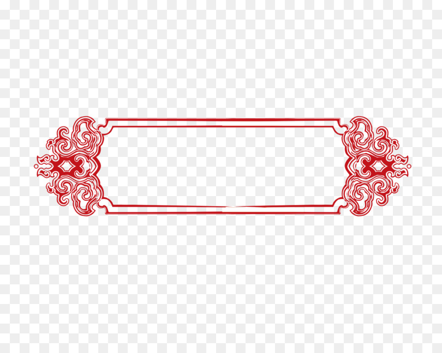 Four corners clip art. Chinese clipart border