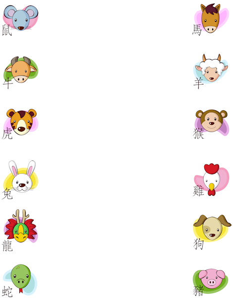 Printable new year free. Chinese clipart border