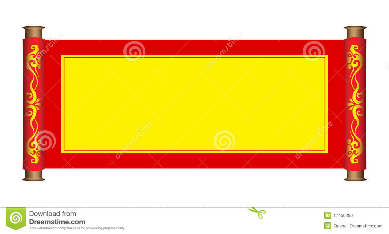 Scroll . Chinese clipart border