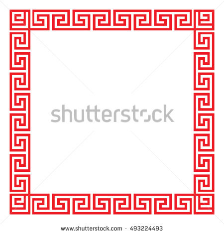 Chinese clipart border. Station