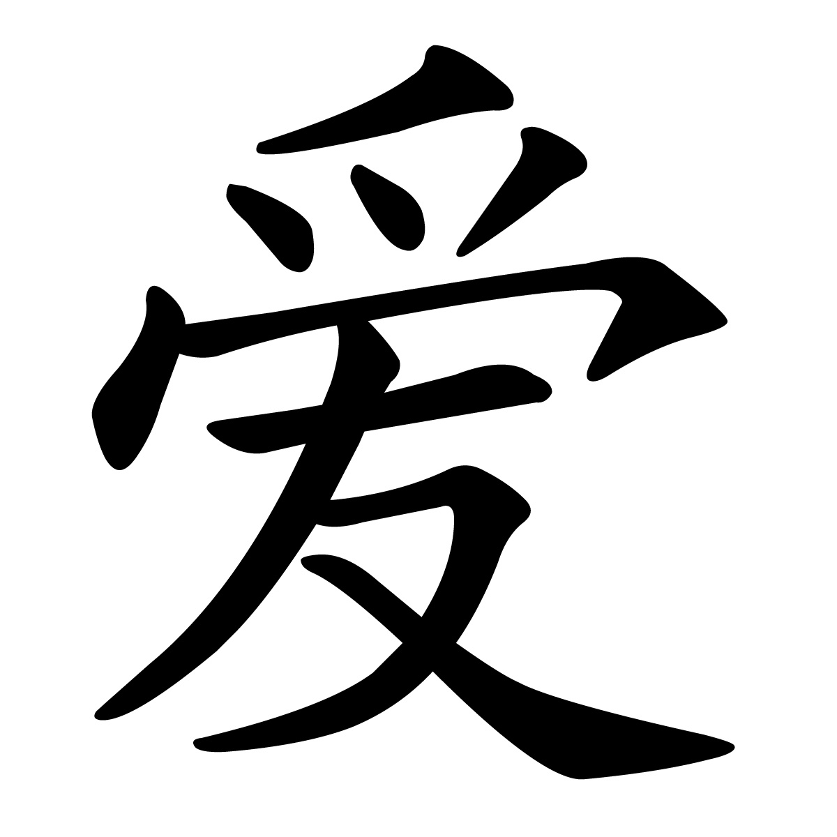 Cliparts zone . Chinese clipart calligraphy