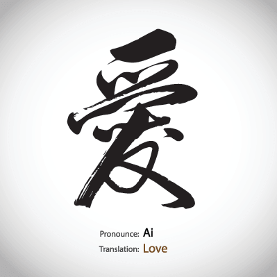 Love the arts image. Chinese clipart calligraphy