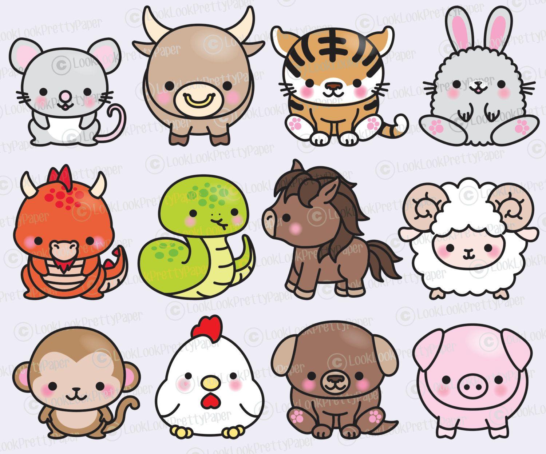 Chinese clipart chibi. Premium vector kawaii zodiac