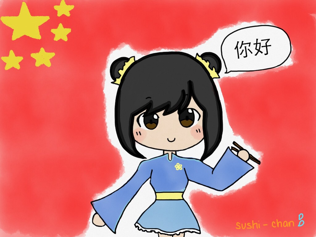 Girl request by code. Chinese clipart chibi