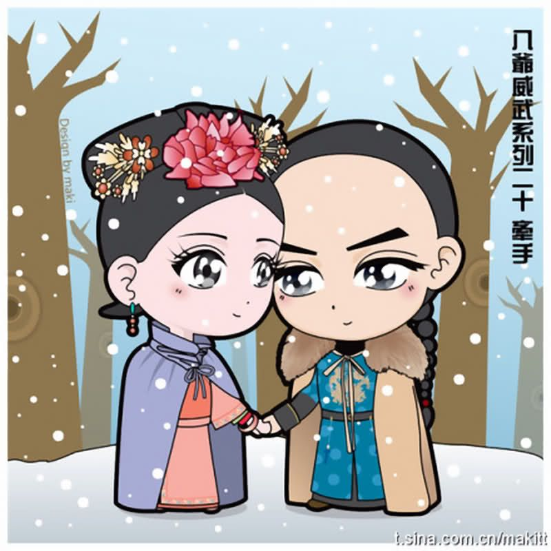 Chinese clipart chibi. Couple google search cute