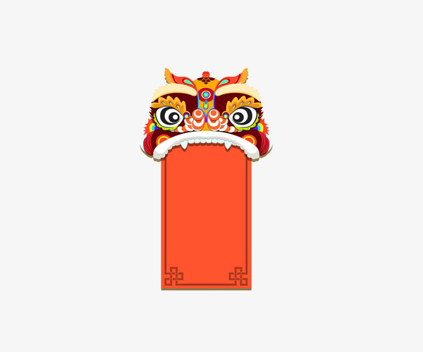 Chinese clipart chinese new year. Lion dance red png