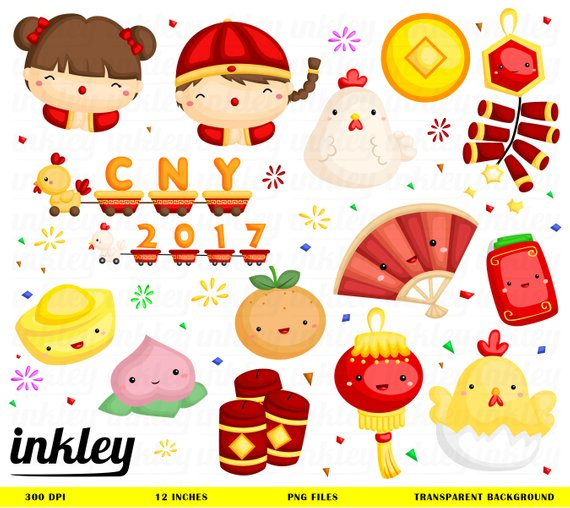 Chinese clipart chinese new year. Clip art