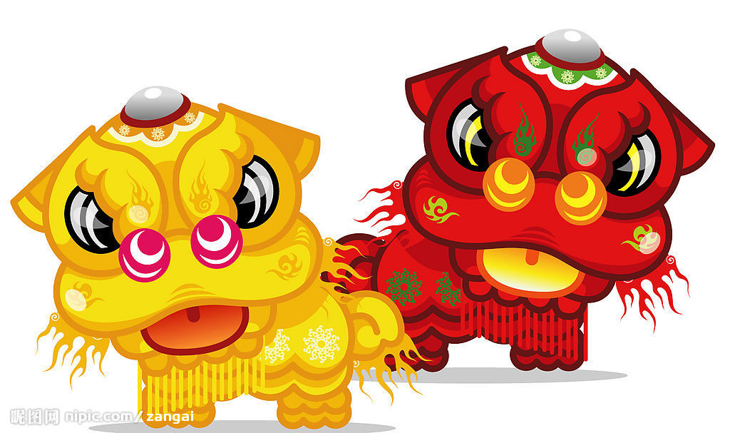 Decorations station . Chinese clipart chinese new year