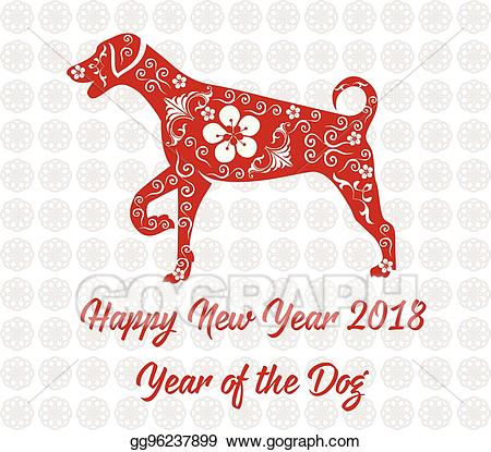 Vector happy new year. Chinese clipart dog