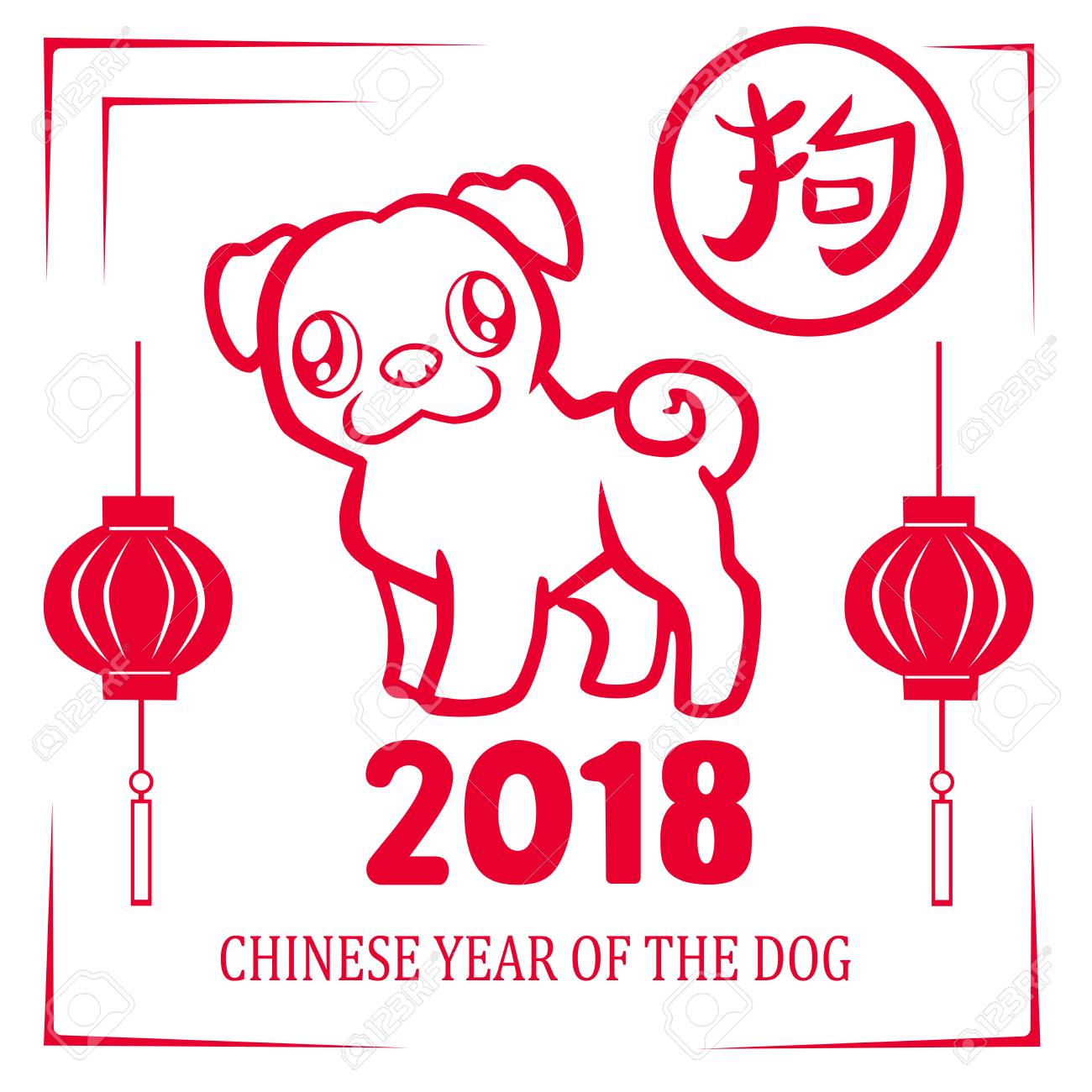 Gluten free philly year. Chinese clipart dog