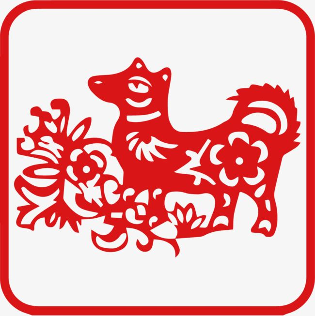 best new year. Chinese clipart dog