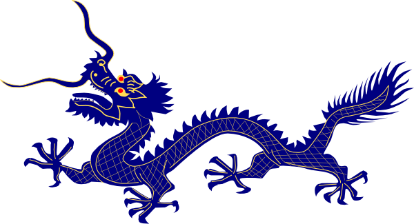 chinese clipart dragon new year clip art
