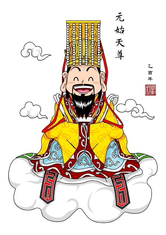Chinese clipart emperor chinese.  best monkey images
