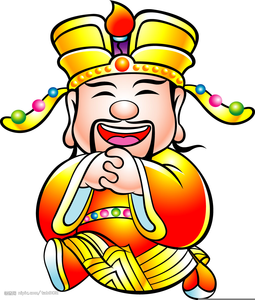 China free images at. Chinese clipart emperor chinese