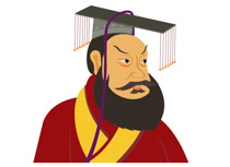 Chinese clipart emperor chinese. China cilpart innovational ideas