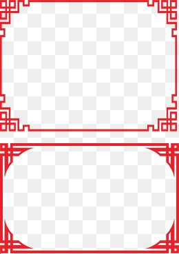 Red border retro borders. Chinese clipart frame