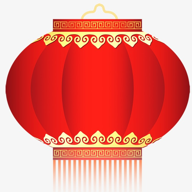 Chinese clipart lantern. Red lanterns decorated the