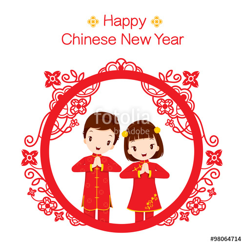 Boy and girl inside. Chinese clipart love