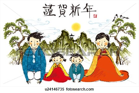Chinese clipart love. Family