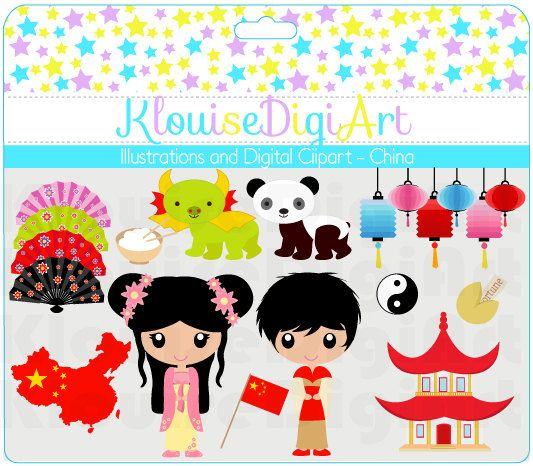 China clipart cute.  best mulan images