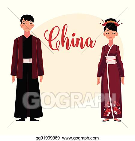 Clip art vector people. Chinese clipart person china