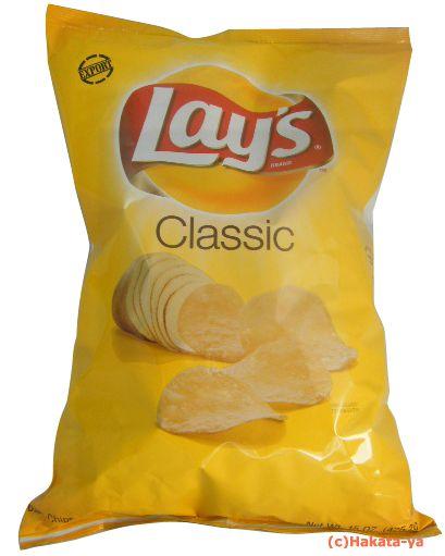 best potato images. Chips clipart chip lays