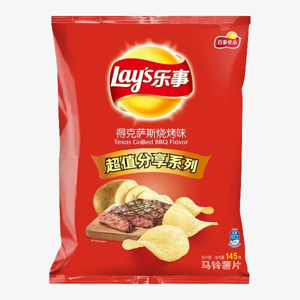 Chips clipart hot chip. Lay texas bbq flavor