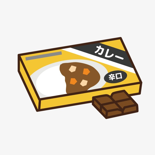 Chocolate clipart cute. Cartoon png image and