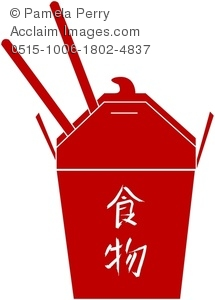 Asian clipart food chinese. Clip art image of