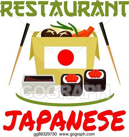 Japanese clipart japanese steakhouse. Vector stock restaurant icon