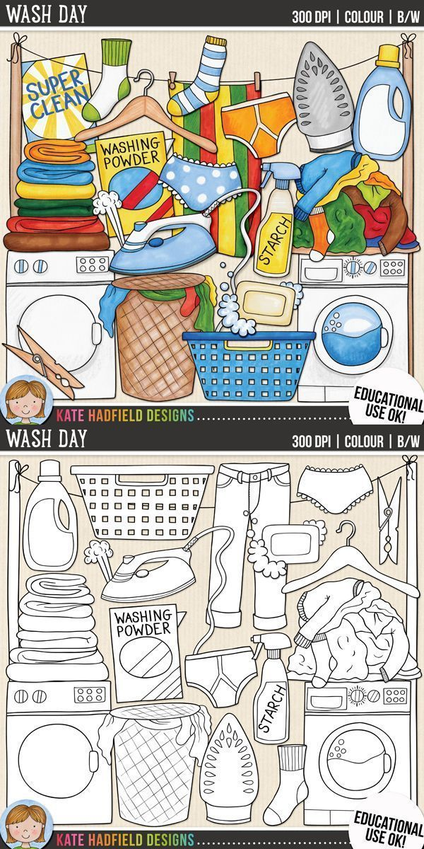 Clip art wash day. Chores clipart laundry