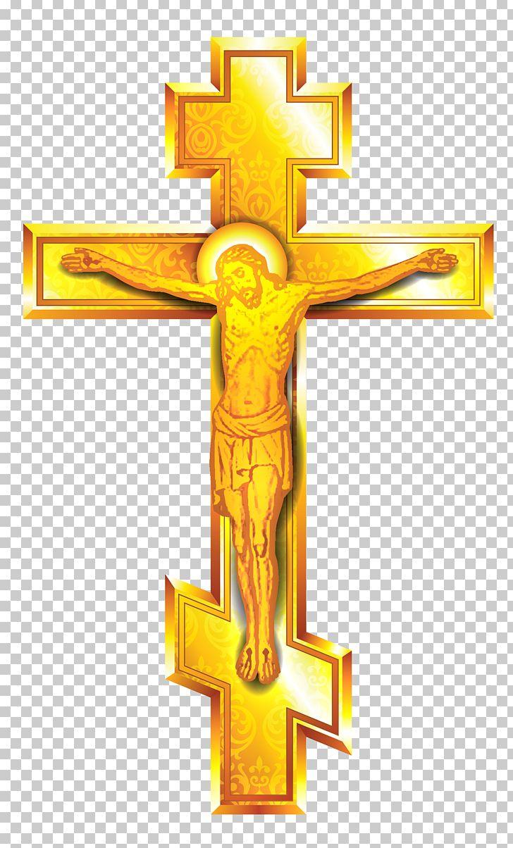 Cross png artifact . Christian clipart crucifix