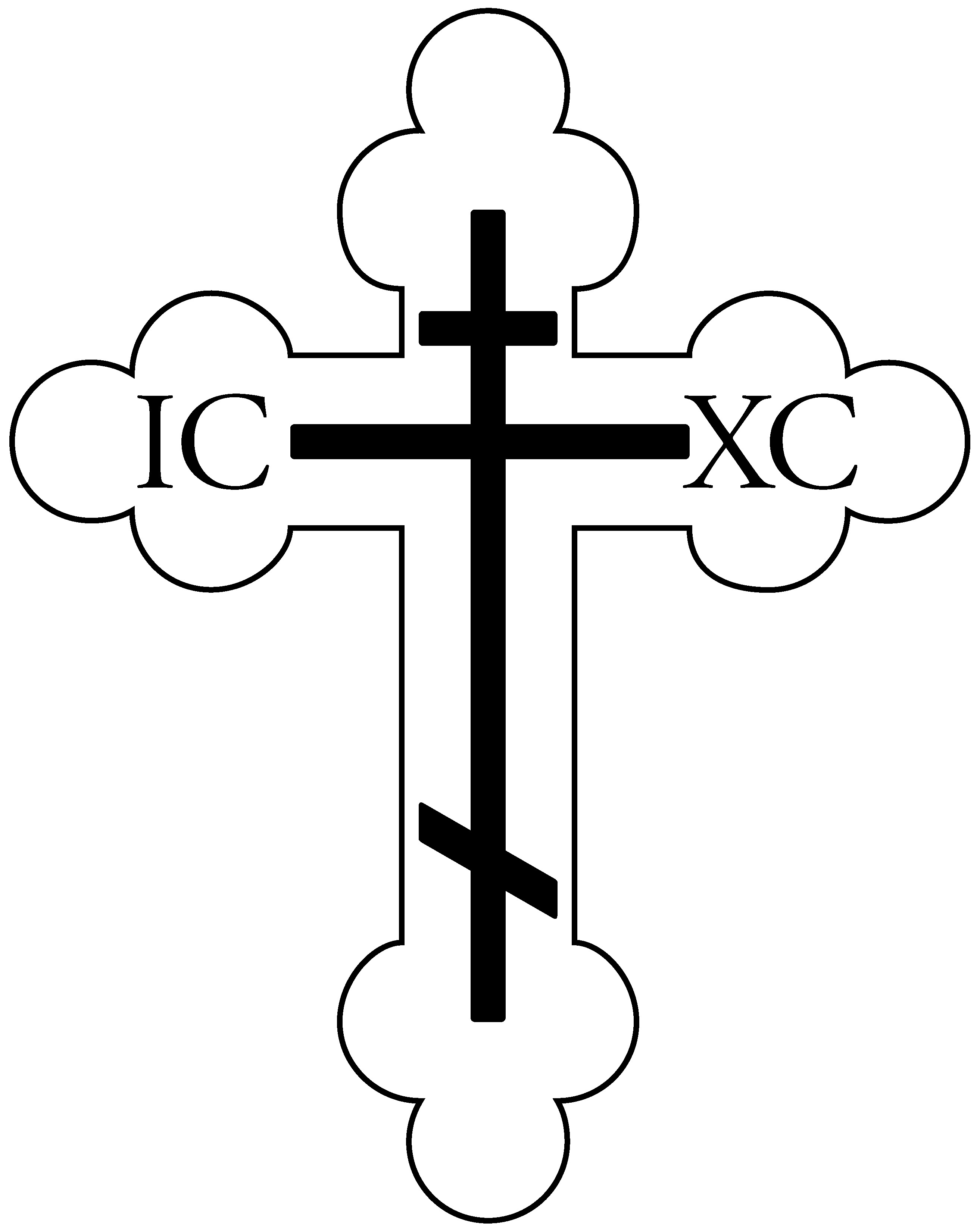Free cliparts download clip. Christian clipart easy