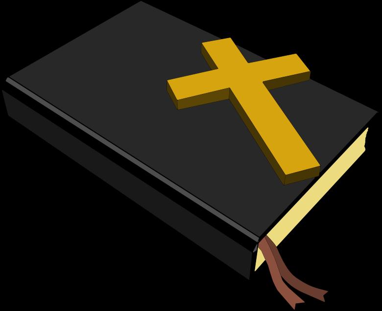 I clipart religious. Image of christian cross