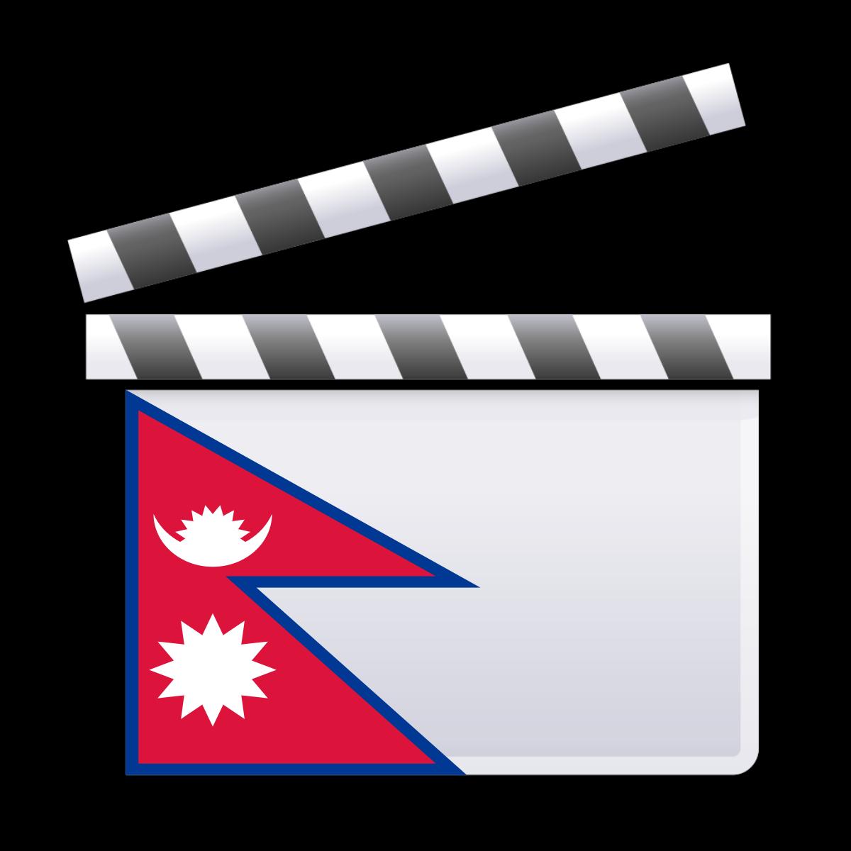 Cinema of nepal wikipedia. Film clipart filmmaking