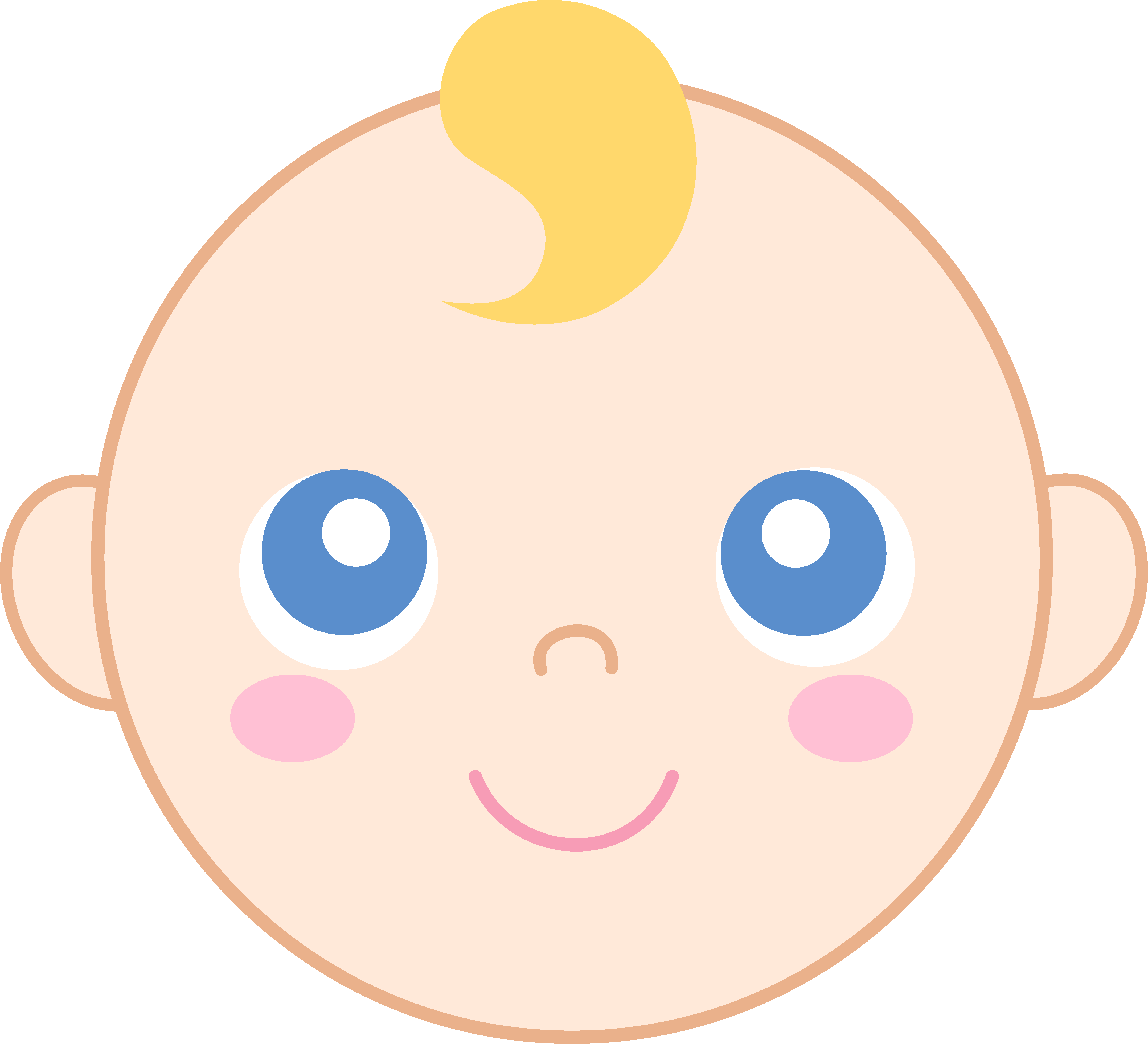 Clipart smile illustration. Cute baby face free