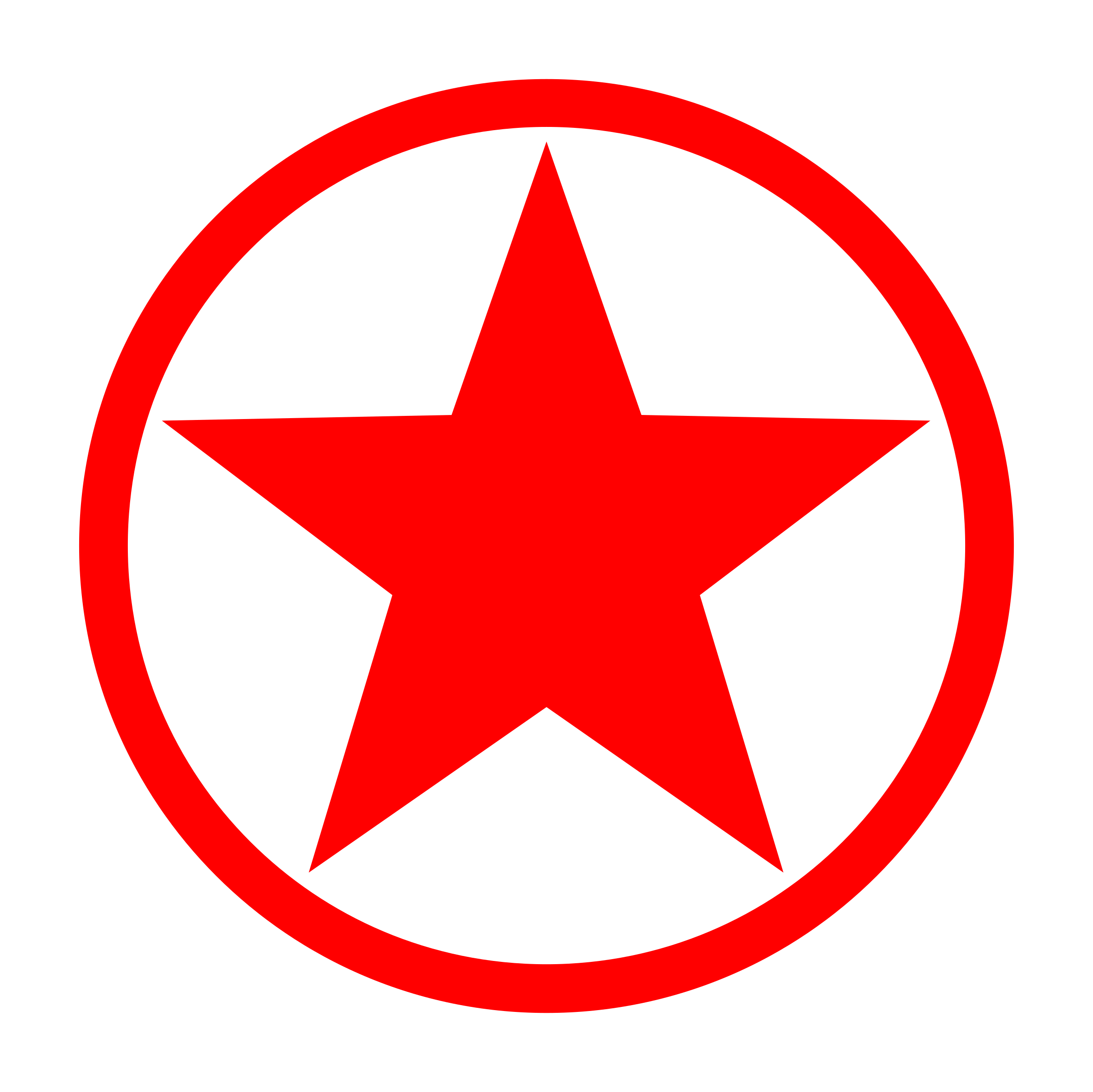 Circle clipart red. Star in big image